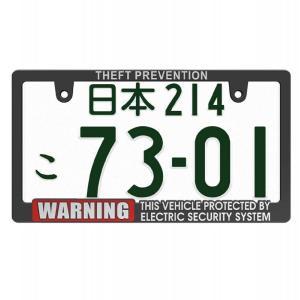 ライセンスフレーム WARNING SECURITY 日本サイズ