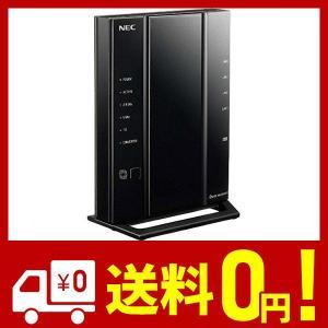 NEC AtermWG2600HP3 無線LANルータ(親機)1733Mbps(11ac)+800Mbps(11n) / 1000Mbps(有線LAN cwjp-2