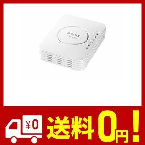 バッファロー WAPS-1266 11ac 2×2 デュアルバンド 無線LANアクセスポイント cwjp-2