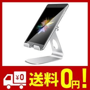 タブレット スタンド ホルダー 角度調整可能, Lomicall iPad用 stand : 卓上縦置きスタンド, タブレット置き台, デスク台, タ cwjp-2
