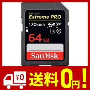 SanDisk 64GB Extreme PRO UHS-I SDXC 170MB/s SDSDXXY-064G サンディスク 海外パッケージ品 cwjp-2