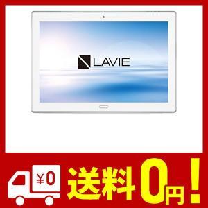 NEC 10.1型タブレットパソコン LAVIE Tab E TE510/HAW(Microsoft Office Mobile) PC-TE510H cwjp-2