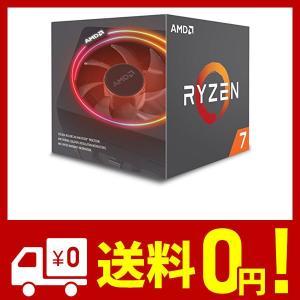 AMD CPU Ryzen 7 2700X with Wraith Prism cooler YD270XBGAFBOX cwjp-2