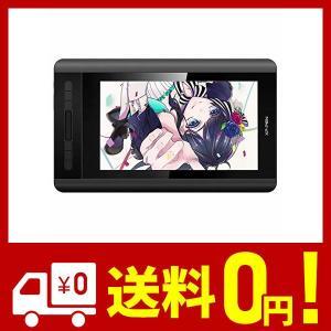 XP-Pen 液晶タブ Artistシリーズ 12インチ IPSディスプレイ エクスプレスキー6個 Artist12 cwjp-2