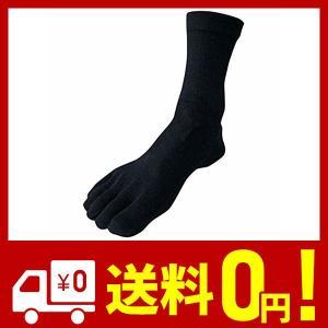 【日本製】強力消臭ソックス「TioTio」5本指 3足組 #189 26.0〜28.0cm cwjp-2