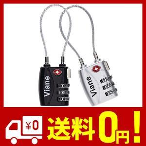 TSA鍵 安心 ワイヤータイプ 2色セット旅行用 3桁ダイヤル式ロック Viane|cwjp-2