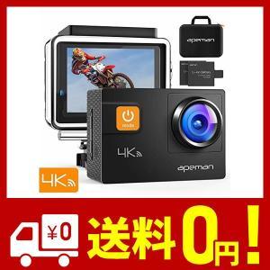 【ハイコスパ4K/20MP&170°調整可能な超広角】プロの4Kを搭載しており、高画質での録画をお手...