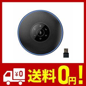スピーカーフォン eMeet web会議用マイクスピーカー ワイヤレススピーカーフォン ワイヤレスU...