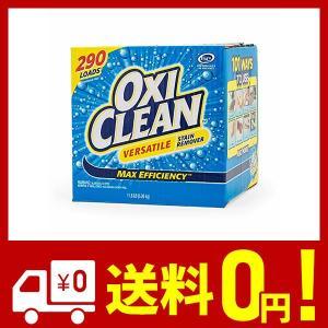 [ オキシクリーン ] OxiClean マルチパーパスクリーナー 5.26kg 2個セット 大容量...