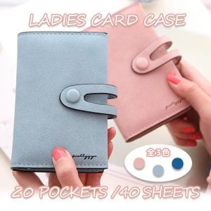 カードケース パスケース バックル付き ピンク 水色 ネイビー 名刺ケース カードホルダー cwstore
