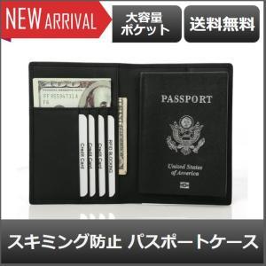 パスポートケース 大容量 収納 カード お金 かっこいい メンズ レディース  海外ではカード類のス...
