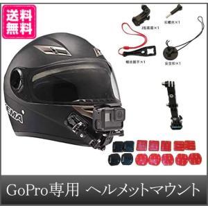 gopro ヘルメット マウント アクセサリー HERO8 HERO7 black フロント サイド...