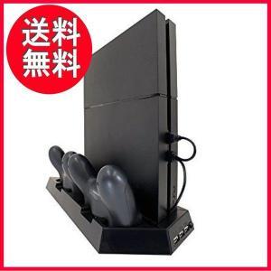 PS4 スタンド 冷却 旧型 ファン付き   適合:初期型Playstation4(CUH-1000...