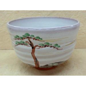 勅題茶碗 希望の一本松の絵茶碗 中村 清彩作|cyadougu-hougadou