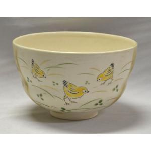 干支茶碗 色絵 野原にひよこの絵茶碗 安徳作 |cyadougu-hougadou
