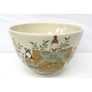 色絵 雛祭りの絵茶碗 通次阿山作|cyadougu-hougadou