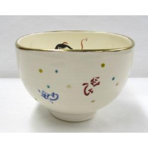 <茶道具・茶碗>枡形 節分の絵の茶碗 川上芙美作|cyadougu-hougadou