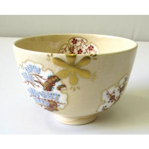 雪月花の絵茶碗 山川巌作|cyadougu-hougadou