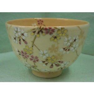 <茶道具・茶碗>桜の絵の茶碗 山川巌作|cyadougu-hougadou