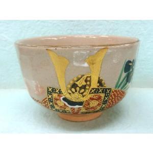 乾山写 兜の絵茶碗 南口閑粋作|cyadougu-hougadou