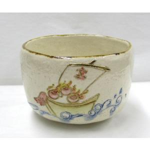 白楽 宝船の絵茶碗 大野桂山作|cyadougu-hougadou