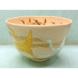 金銀鶴の絵茶碗 相模竜泉作|cyadougu-hougadou