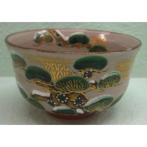 雪松の絵茶碗 橋本紫雲作 冬にぴったりのお茶碗です cyadougu-hougadou