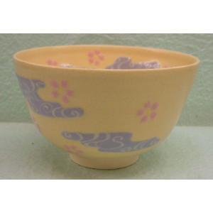 <茶道具・茶碗>桜に雲流水の絵茶碗 須山昇華作 cyadougu-hougadou