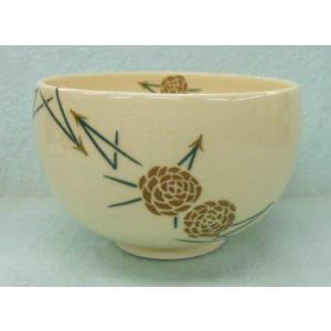 <茶道具・茶碗>松の絵茶碗 須山昇華作|cyadougu-hougadou