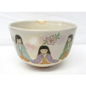 三人官女の絵の茶碗 菟道窯作|cyadougu-hougadou