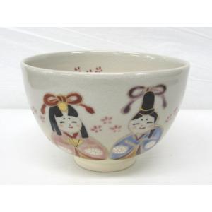 色絵 雛の絵茶碗 山川司作|cyadougu-hougadou