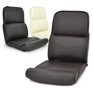 送料無料 座椅子 リクライニングチェア シンプル デザインがいい! ハイバック 低反発座椅子 パンサーの写真