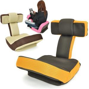 座椅子 ソリッド ゲーム座椅子 ハイバック マルチ リクライニング シンプル 「プレゼント」 「ギフ...