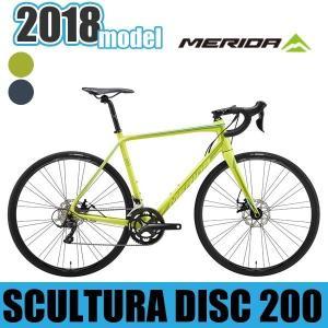 ロードバイク MERIDA メリダ 2018年モデル SCULTURA DISC 200 AMSD02