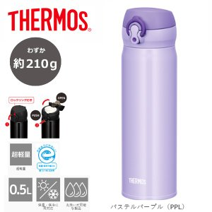 THERMOS サーモス ボトル WBT064...の関連商品8