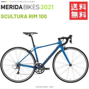 2019モデル メリダ スクルトゥーラ 100 2019 MERIDA SCULTURA100 ロー...