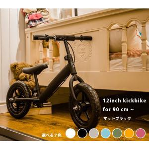 子供用 ブレーキ付 キックバイク バランスバイク 12インチ 送料無料