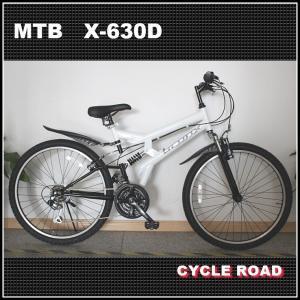MTB マウンテンバイク X−630D 18段変速 26イン...