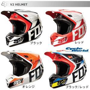 《セール特価》【FOX】V2レースヘルメット 公道走行不可 レース専用 フォックス オフロード モトクロス MX|cycle-world