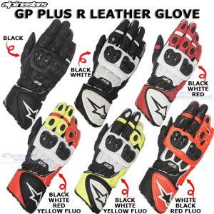 春夏モデル【ALPINESTARS】3556517 GP PLUS R GLOVES GP+R グローブ 正規品 アルパインスターズ|cycle-world