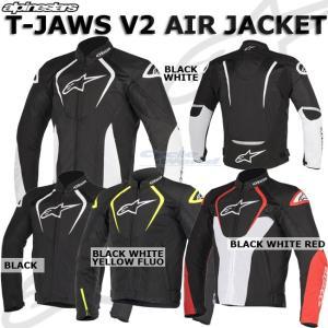 春夏モデル〔ALPINESTARS〕3301517 T-JAWS V2 AIR JACKET メンズ 春夏ジャケット アルパインスターズ 正規品|cycle-world