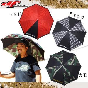 【DIRTFREAK】両手が使える アンブレラハット 雨具 日傘 レース観戦 園芸 アウトドア キャンプ ビーチ トランポ 釣傘 ダートフリーク ヘッドマウント傘|cycle-world