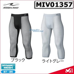 【MILLET】MIV01357 ドライナミック メッシュ 3/4 タイツ ミレー ラフアンドロード ラフ&ロード|cycle-world