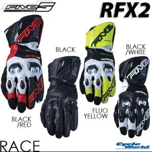 【Five】RFX2 016 レーサーモデル 正規品 レース ファイブ|cycle-world