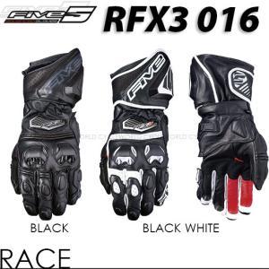 FIVEのレーシングスペックを継承したレーシンググローブの入門モデル  ◆カラー◆ ブラック/ホワイ...
