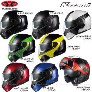 〔OGK〕KAZAMI システムヘルメット インナーサンシェード カザミ オージーケー バイク用品|cycle-world