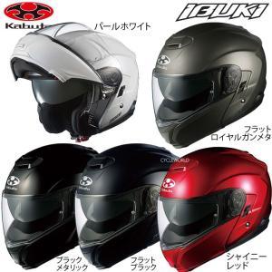 〔OGK〕IBUKI システムヘルメット インナーサンシェード イブキ オージーケー バイク用品|cycle-world