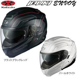 〔OGK〕IBUKI ENVOY システムヘルメット インナーサンシェード イブキ エンヴォイ エンボイ オージーケー バイク用品|cycle-world
