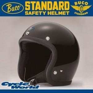 《あすつく》【BUCO STANDARD】プレーン 《ブラック》 ヘルメット ブコスタンダード トイズマッコイ BUKO cycle-world