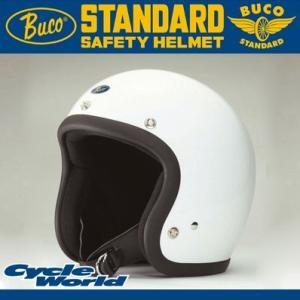 《あすつく》【BUCO STANDARD】プレーン 《ホワイト》 ヘルメット ブコスタンダード トイズマッコイ BUKO cycle-world